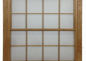 yukimi-shoji